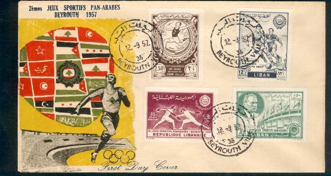 1957.09.12 Pan Arab Games 360886431413