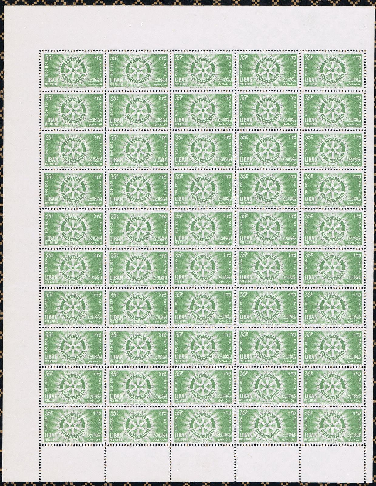 1955 Rotary International 35p