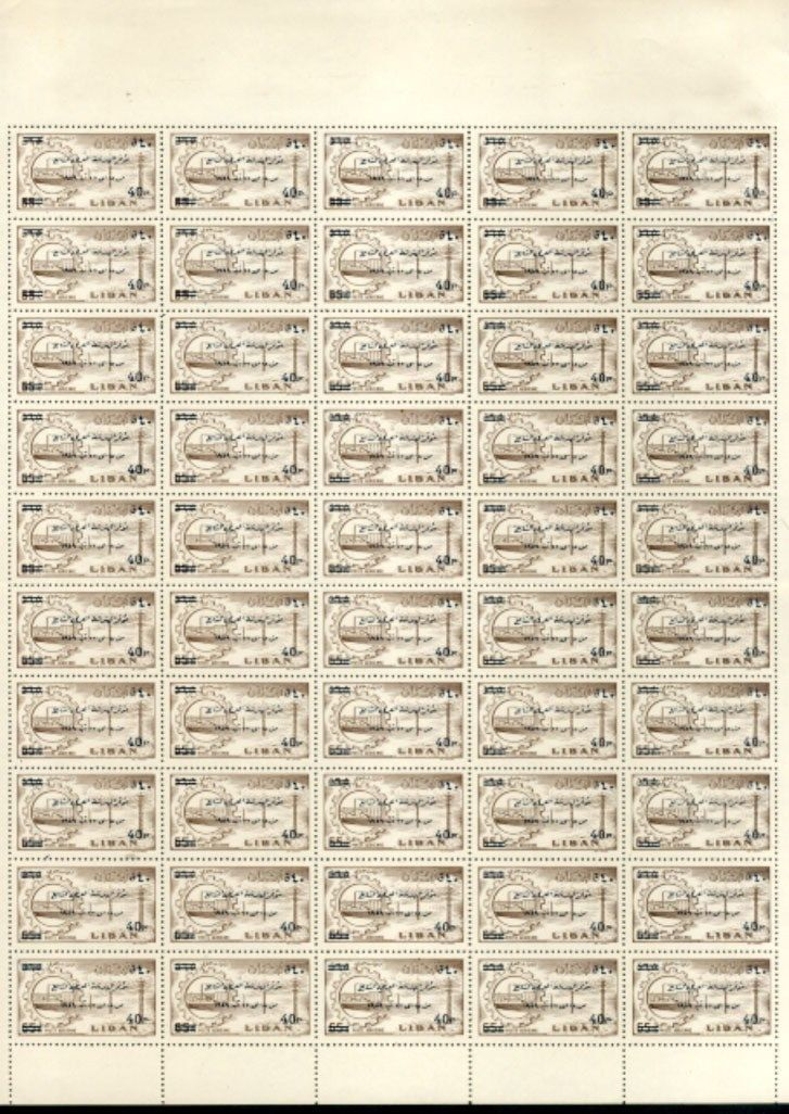 1959 Arab Engeneers Congress Sc335 40p on 50p- 221438532116