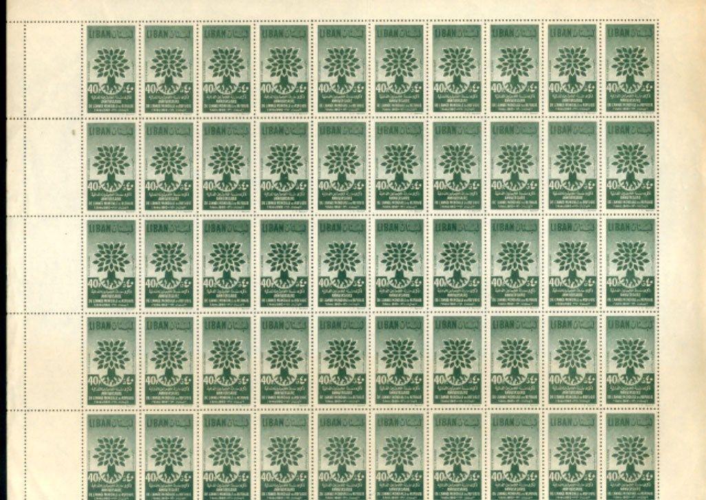 1960.04.07 World Refugee Year First issue ScC285 40p -  221438659861