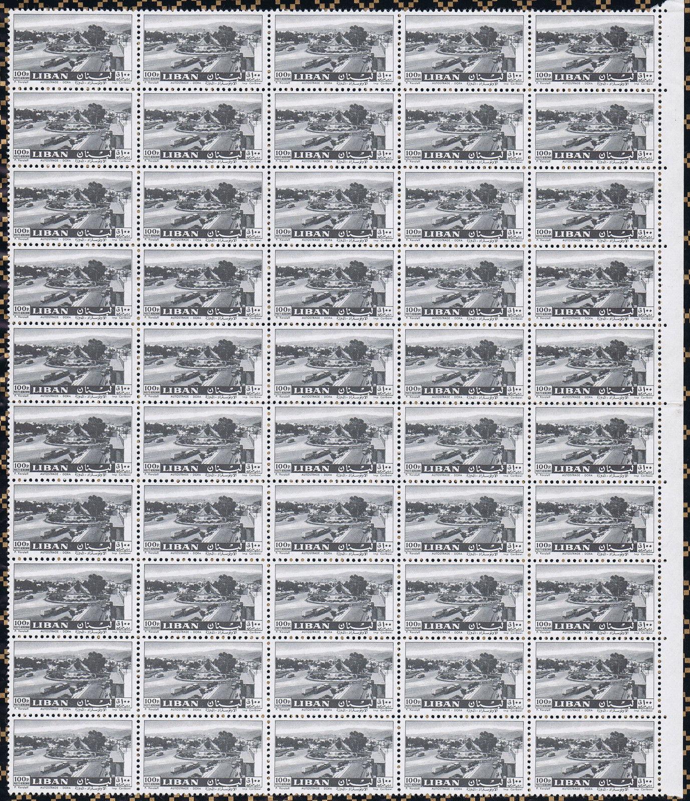 1961 Post Office Building Dawra 100p -  291134731651