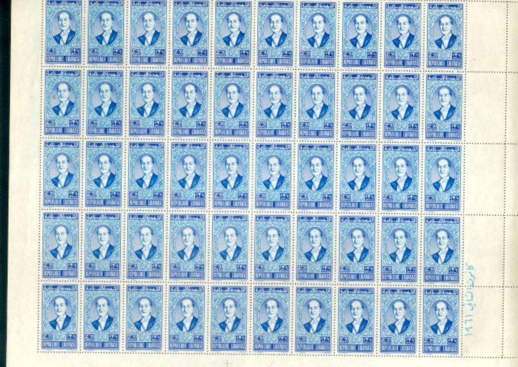 1961 President Chehab 2.5p - 221438663652