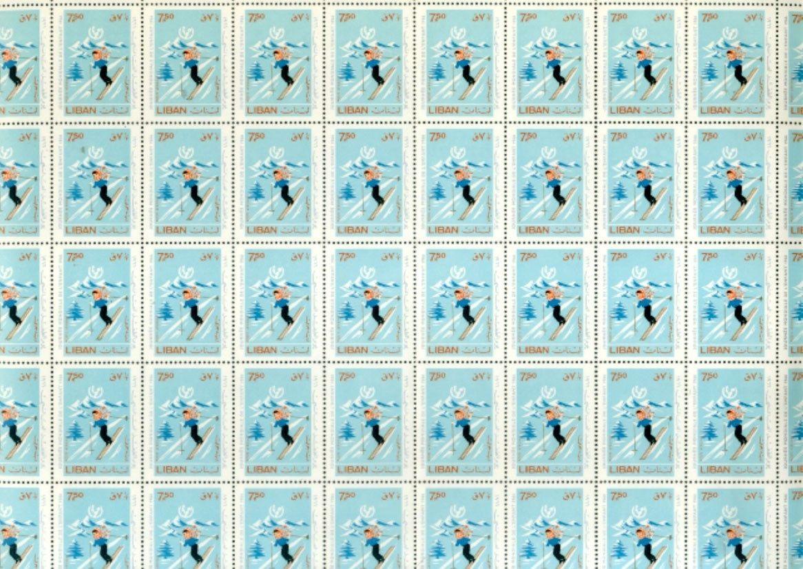 1966 UNICEF World Children's Day 7.50p - 360923023577