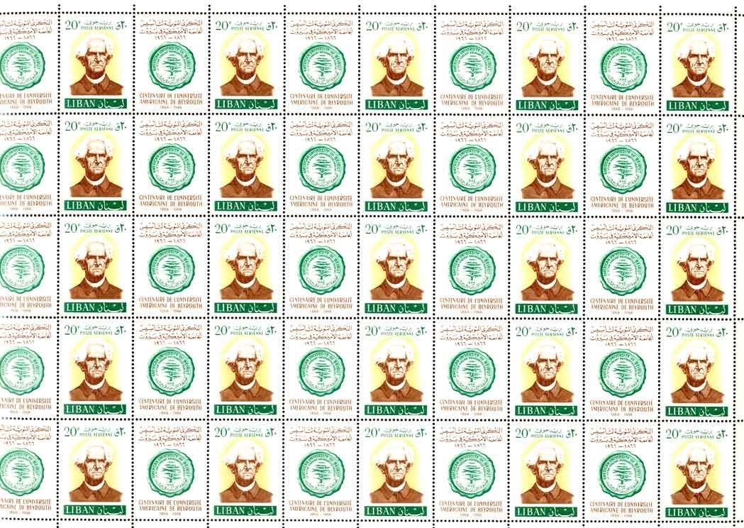 1966.12.03 C497-8 Centenary of AUB 20p 360882741058