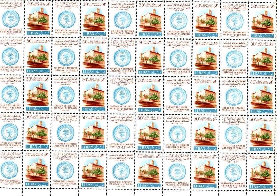 1966.12.03 C497-8 Centenary of AUB 30p 360882741058