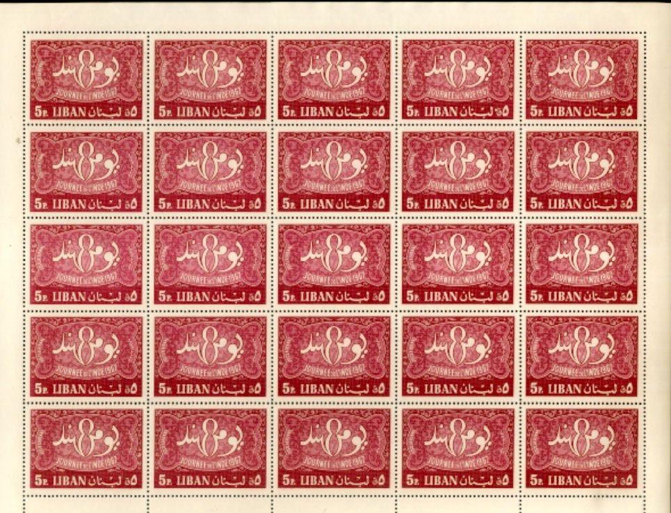 1967 India Day 5p - 360921587228