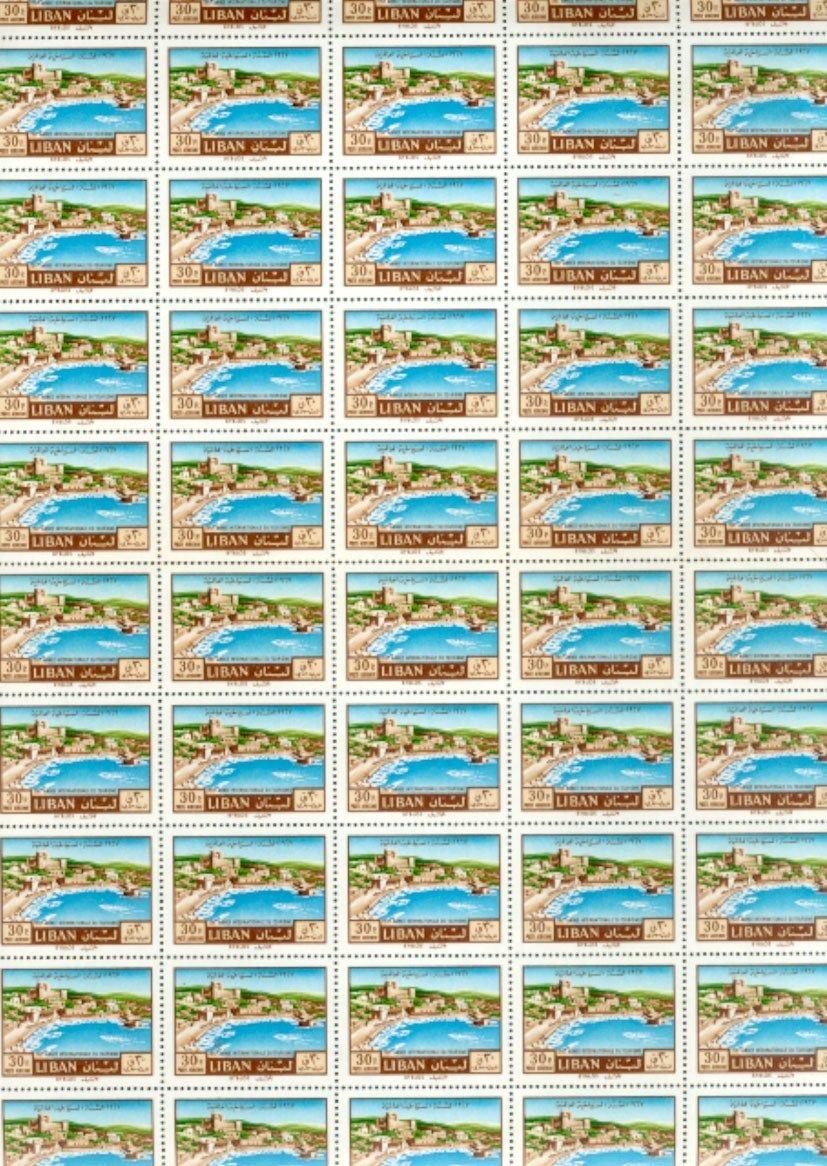 1967 Inter Tourist Year Air mail 30p - 360923027225