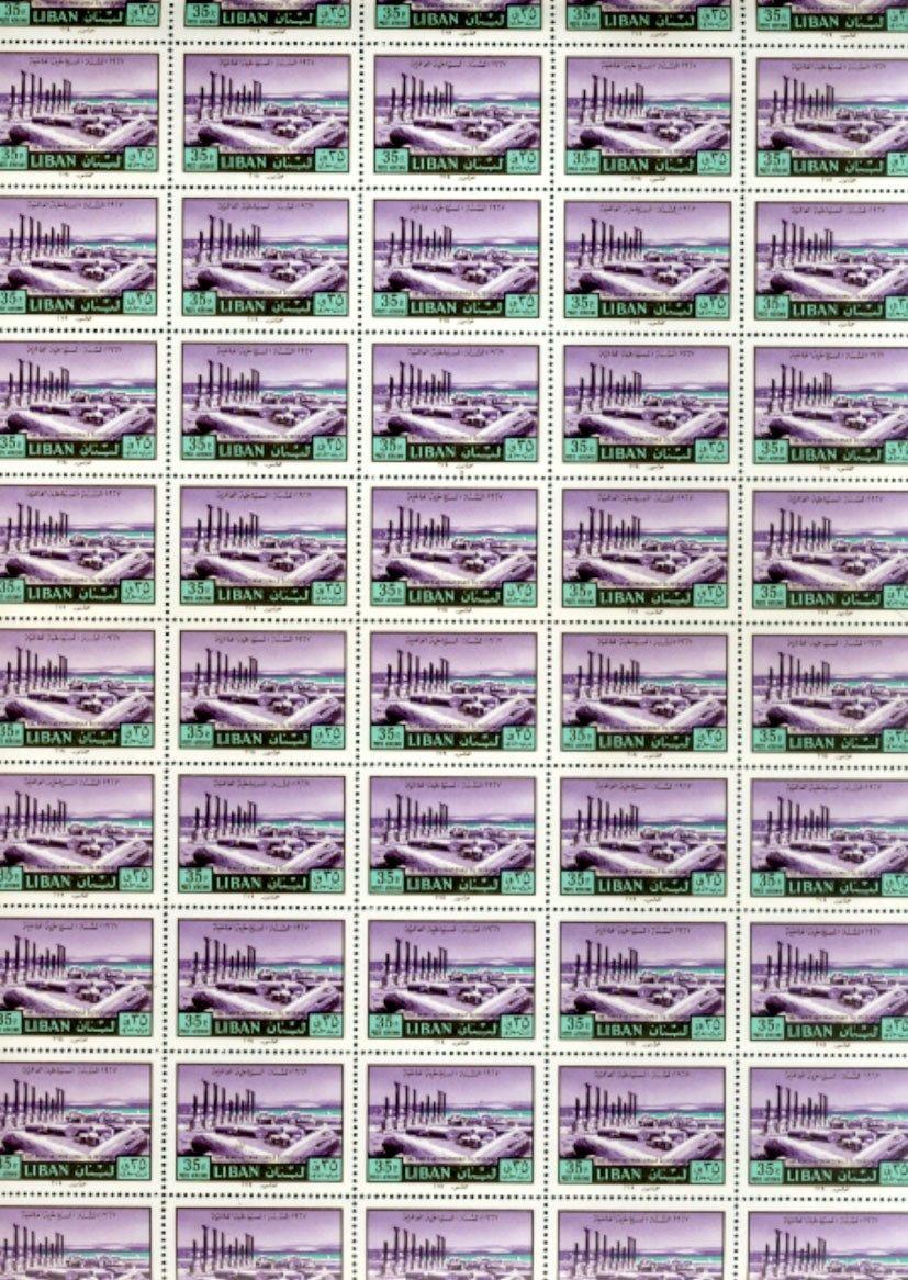 1967 Inter Tourist Year Air mail 35p - 360923027225