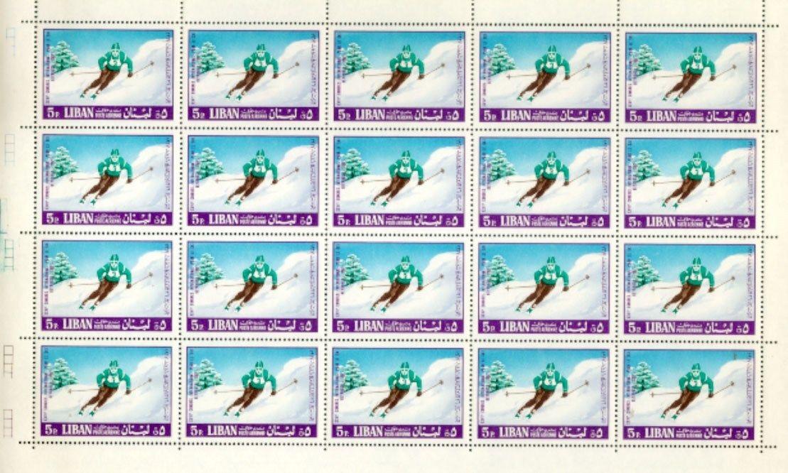 1968.02 Intl SKI Congress 5p 301114914611