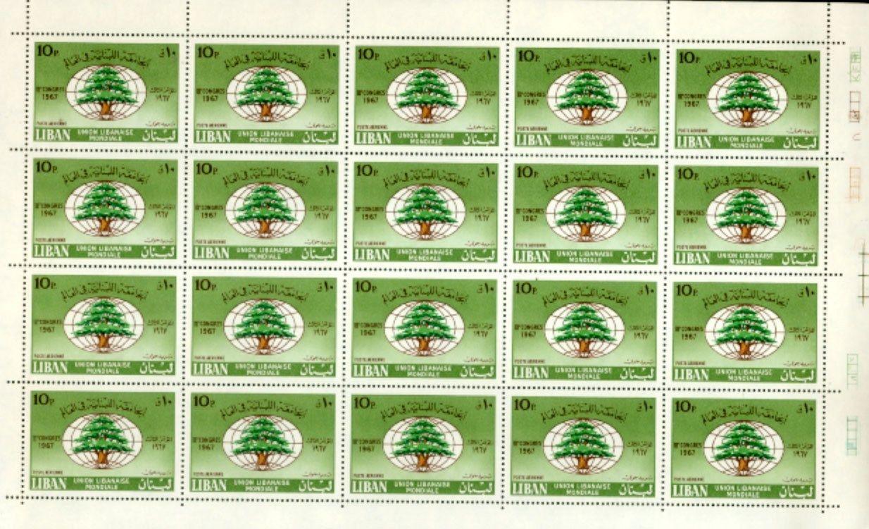 1968.07.10 Lebanese Union Congress  10p 301114911395