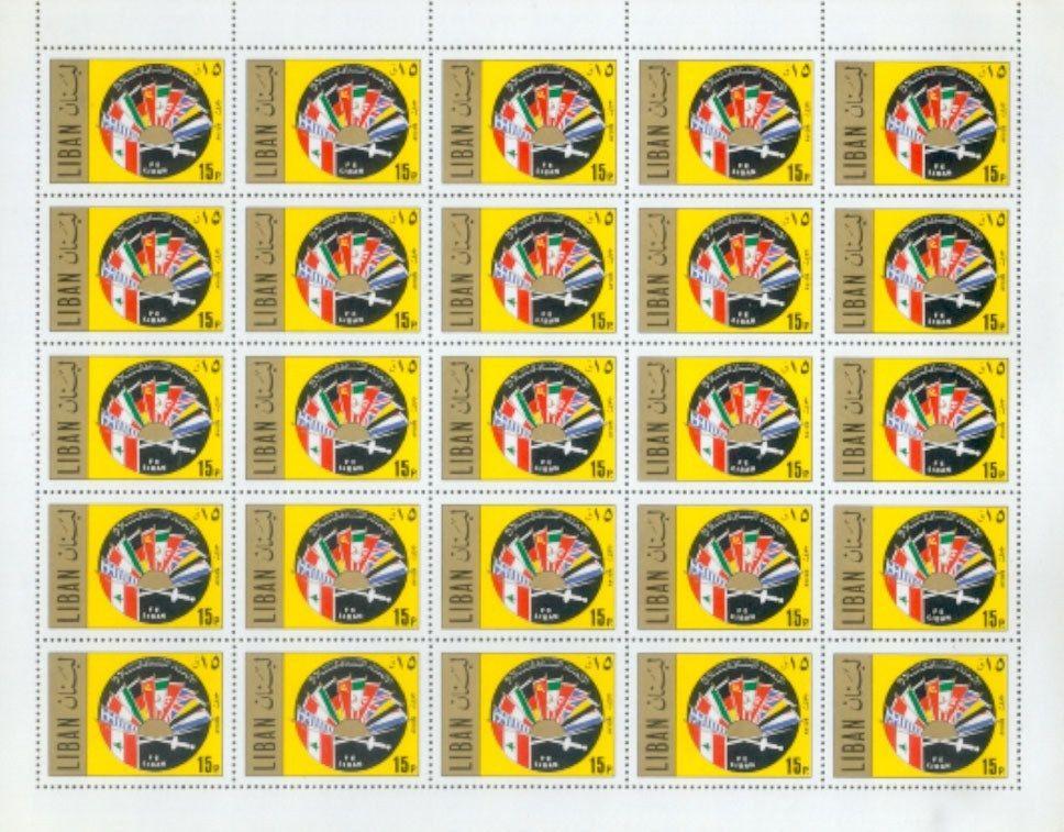 1971.06.15 Ten World Fencing Championships 15p - 221428989409