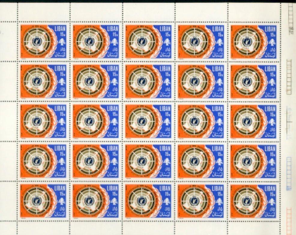 1971.10.24 UN 25th Anniversary 15p - 360920828459