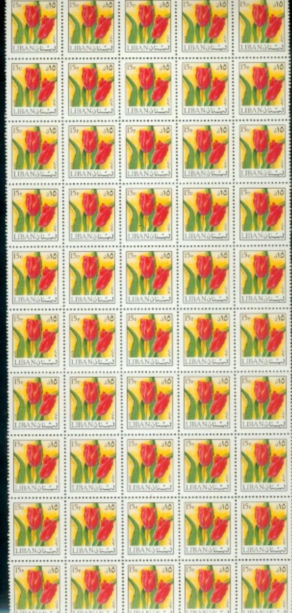 1973 SG No 1126 Flowers Tulips