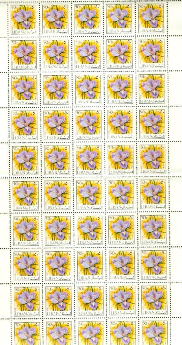 1973 SG No 1129 Flowers Iris