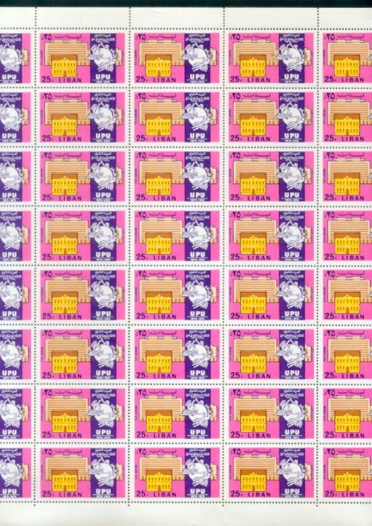 1974 Centenary of UPU 25p - 221427788842