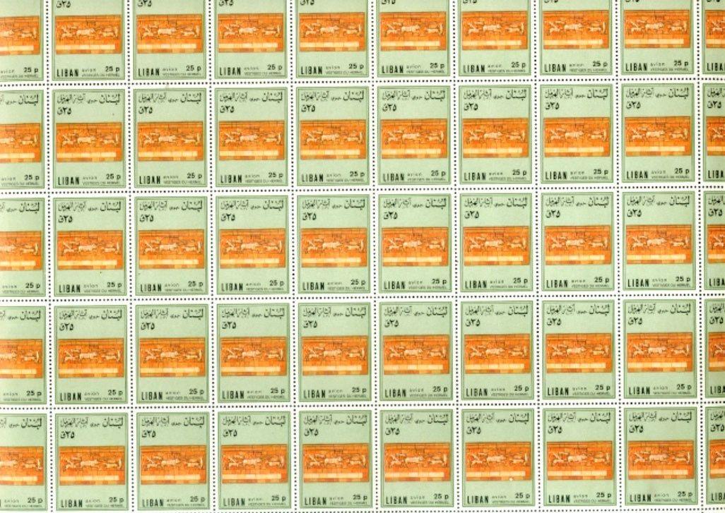 1974 Hermel Monument 25p - 221427780256