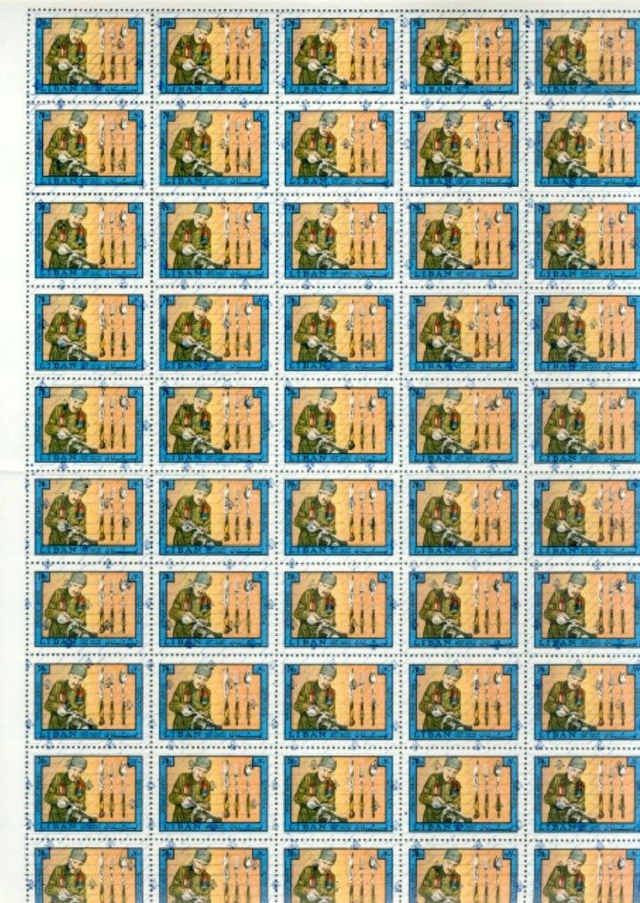 1978.01.01 SG No 1255 Security overprint Cutlery Making 360876266540
