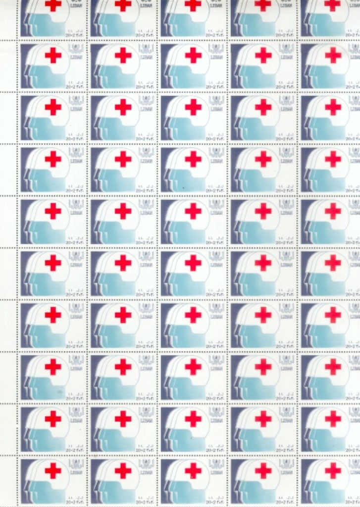 1988.06.08 Red Cross 20+2LL - 221427978438