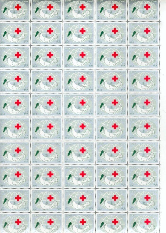 1988.06.08 Red Cross 30+3LL - 221427978438