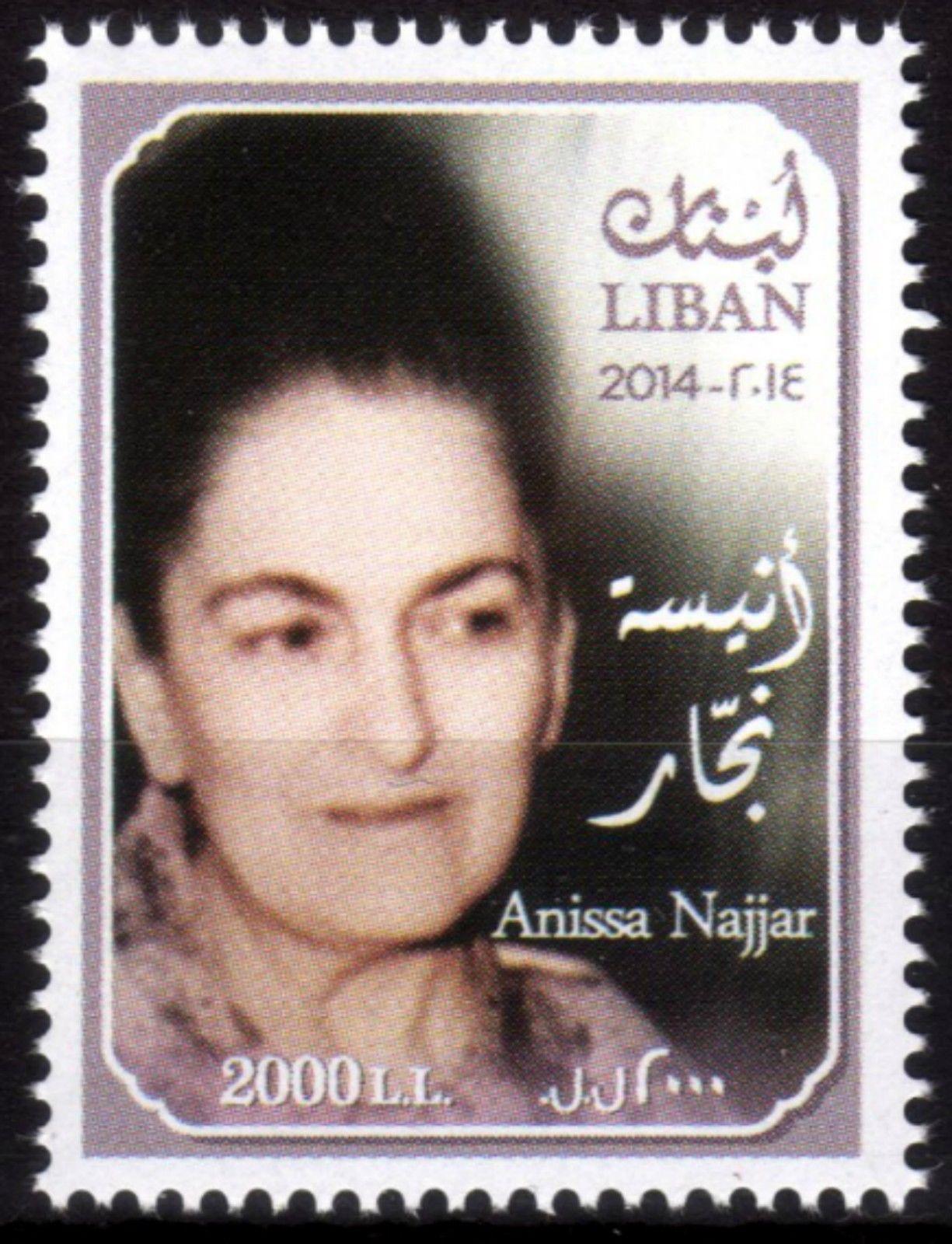 2014 Mrs. Anissa Najjar 131218557888