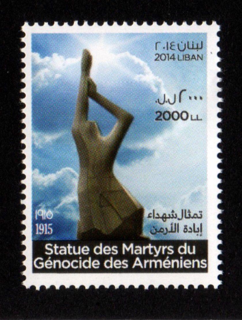 2014.04.15 Statue de Martyrs du Genocide des Armeniens
