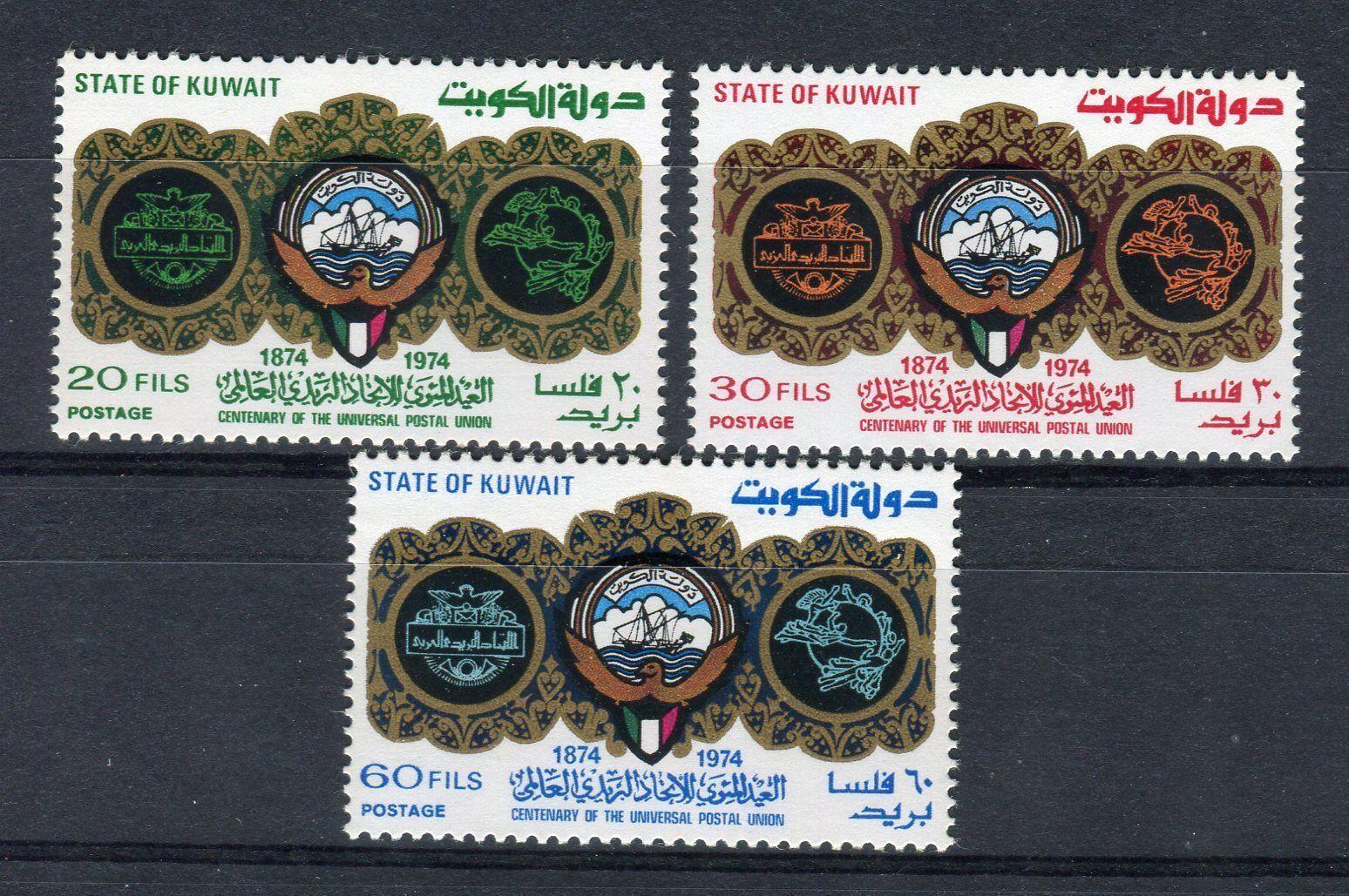 1974 KUWAIT UPU CENTENARY-ARAB POSTAL UNION 161374065136