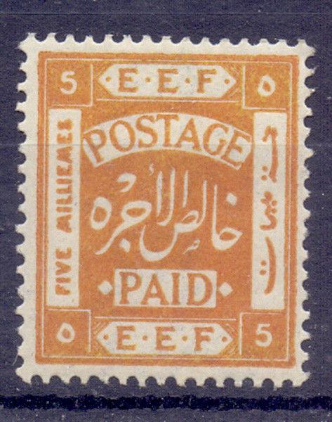 EEF 5m Orange Sc8 - 301165720313