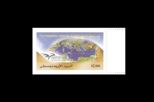 2014 Euromed Palestine 111292516055