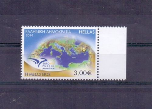 2014 Greece Euromed 141357183023