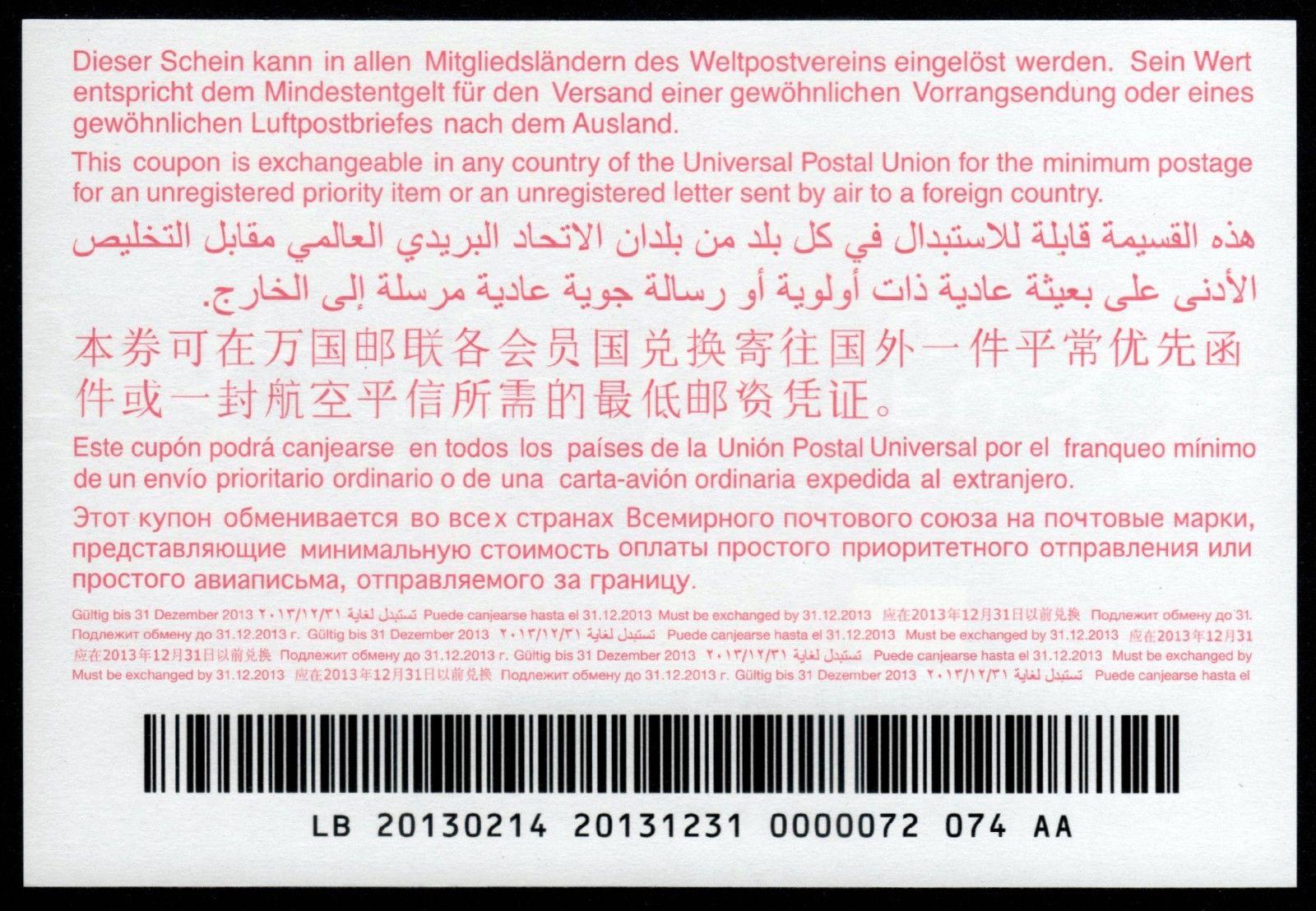 2013 IRC International Hologram Flag Reply coupon IRC UPU Back 141225217520