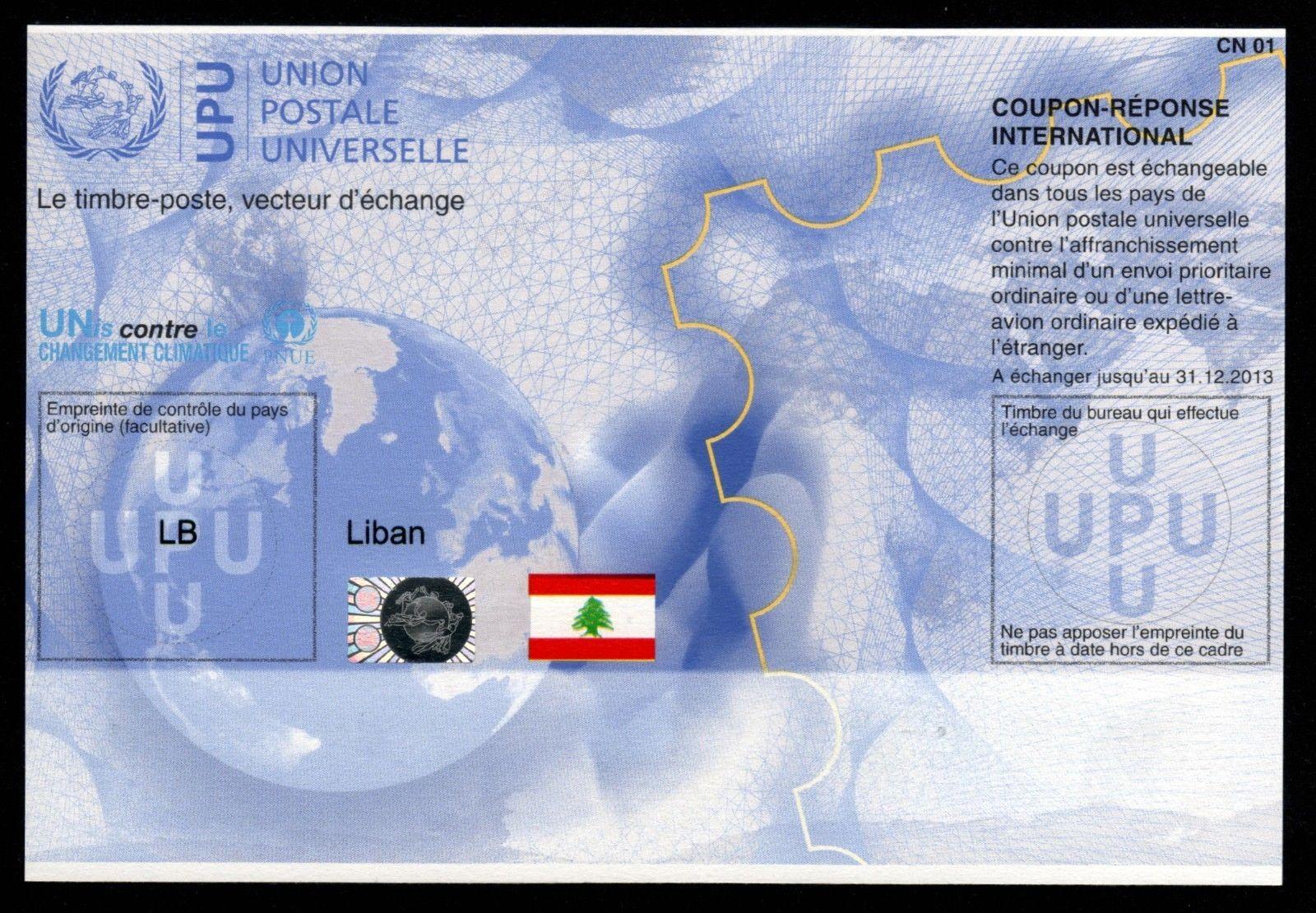 2013 IRC International Hologram Flag Reply coupon IRC UPU Front 141225217520