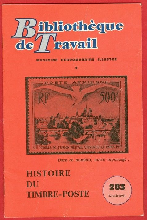 1954.07 Book history of the stamp 1 261483619814