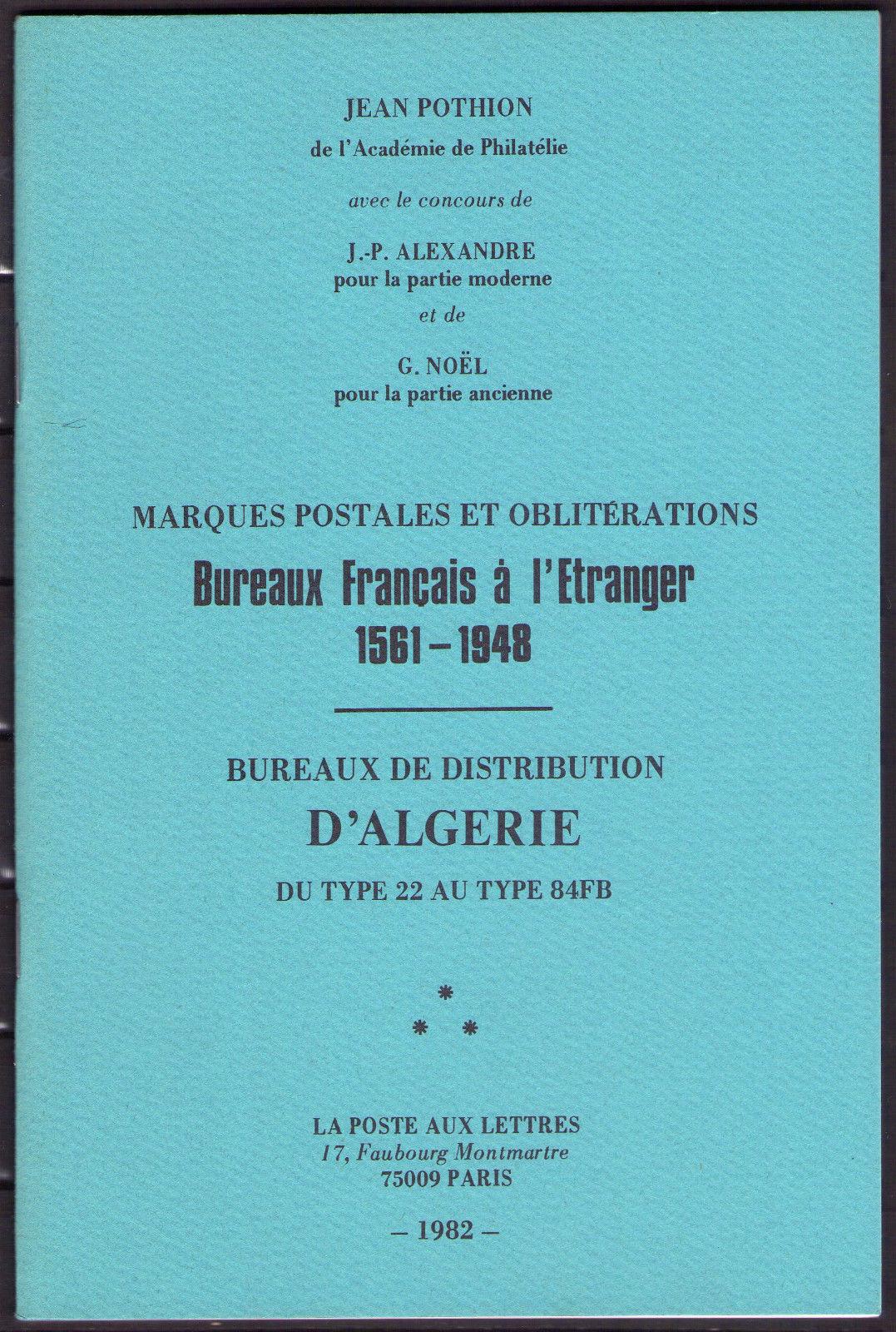 Catalogue des oblitérations des bureaux du Levant Français 191164125873