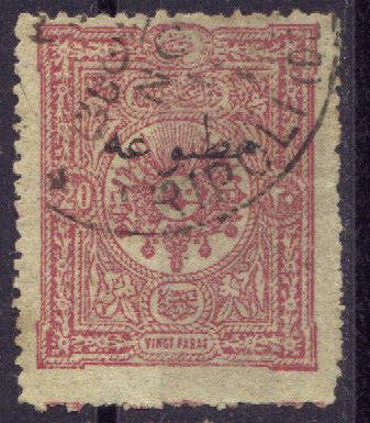 Ottoman Tripoli 20 Para Revenue 171347100780