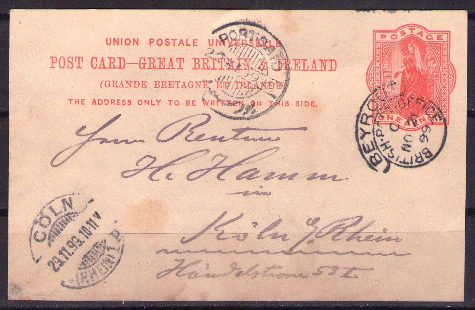 1899.11.29 Postal Card Victoria 1p Orange 191137362043