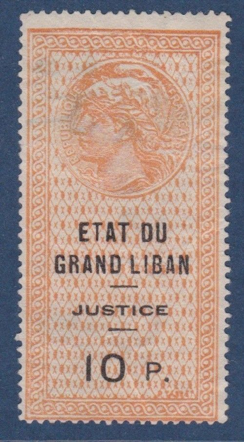 1926 Judicial Court Fees 10P DD S31 201105885712