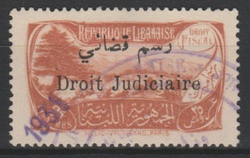 1932 Judicial Court Fees 100pia DD S61
