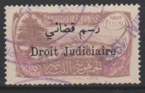 1932 Judicial Court Fees 200pia DD S62