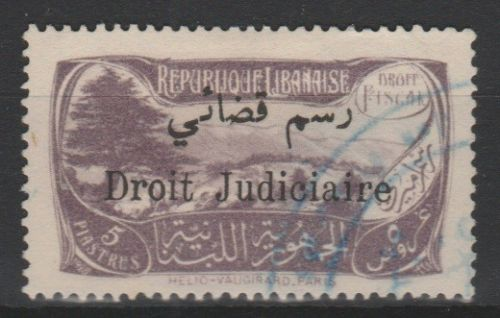 1932 Judicial Court Fees 5pia DD S56