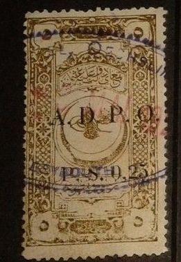 ADPO P.S. 0,25 on 5 Olive