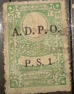 ADPO P.S. 1 on 20 Green