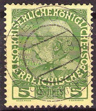 Austrian PO Beirut on 5 Green 191137356152
