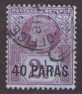 40 paras on 2.5 pennies Victoria Lilac