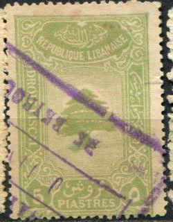 1932 Fiscal Cedar 5p Green DD J93 291198591962