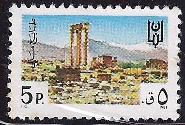 1981 5p Fiscal Baalbek 161361237170