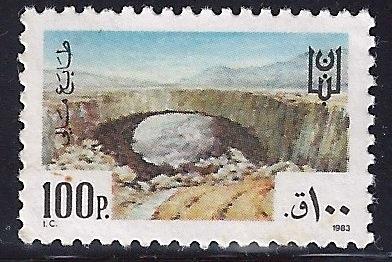 1983 100p Fiscal Bridge 161361237170