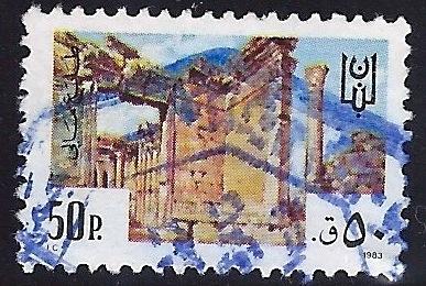 1983 50p Fiscal Baalbek 161361237170