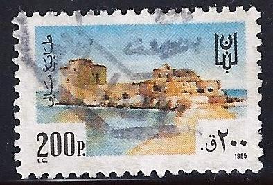 1985 200p Fiscal Sidon 161361237170