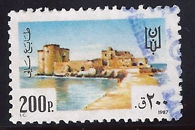 1987 200p Fiscal Sidon 161361237170