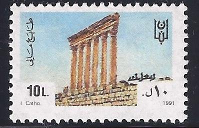 1991 10L Fiscal Baalbek 271542190865